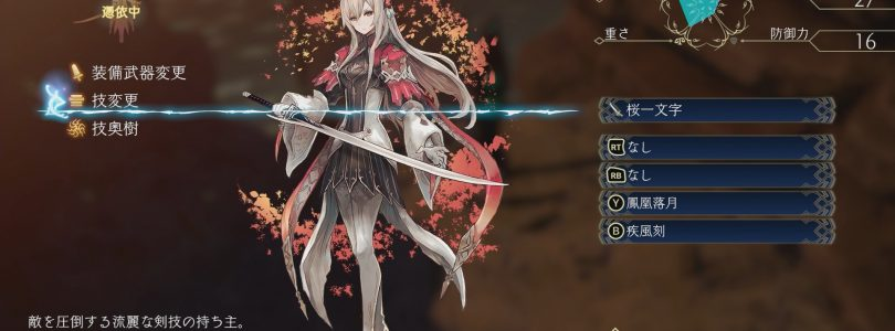 Daemons Attack in Latest Oninaki Trailer