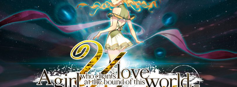 YU-NO Visual Novel Western Release Planned for October 1