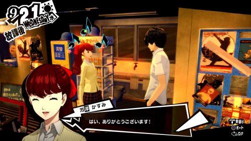 Persona 5 Royal Trailer Introduces Kasumi Yoshizawa