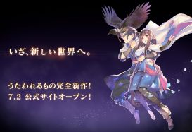 New Utawarerumono Game Revealed