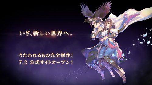 New Utawarerumono Game Revealed