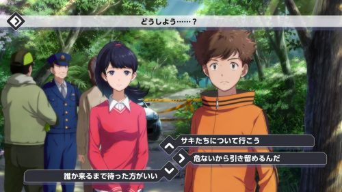 Digimon Survive Opening Movie Revealed
