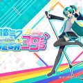 Hatsune Miku: Project Diva Mega39's Revealed for Switch