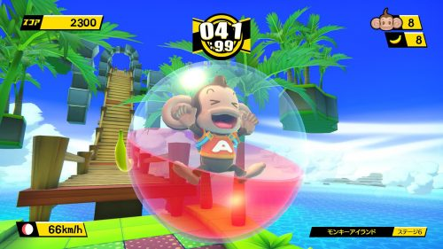 Super Monkey Ball: Banana Blitz HD Gameplay Debut Trailer