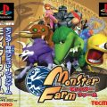 Monster Rancher 1 Port Announced for Japan