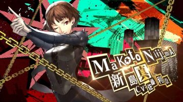 Persona 5 Introduces Makoto Niijima in New Trailer