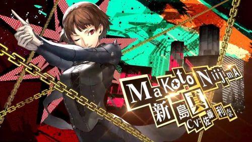Persona 5 Royal Introduces Makoto Niijima in New Trailer