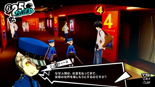 Persona 5 Royal Opening Movie Revealed