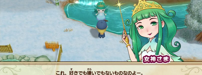 Story of Seasons: Friends of Mineral Town's Screenshots Highlight Secrets
