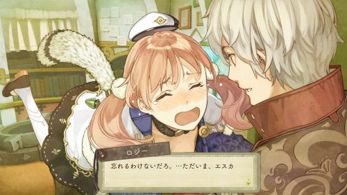 Atelier Dusk Trilogy Deluxe Pack Heads West January 14