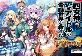 VVVtunia Announced as Next Hyperdimension Neptunia Game