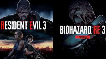 Resident Evil 3 Remake Artwork Possibly Uncovered