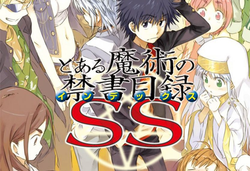 A Certain Magical Index SS, Wolf & Parchment Manga, and More Licensed by Yen Press