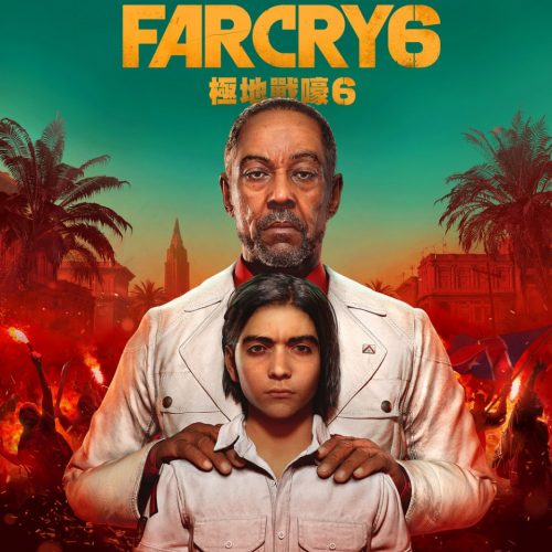 Far Cry 6 Leaked by PlayStation Store