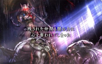 Saviors of Sapphire Wings & Stranger of Sword City Revisited Western Release Set for 2021