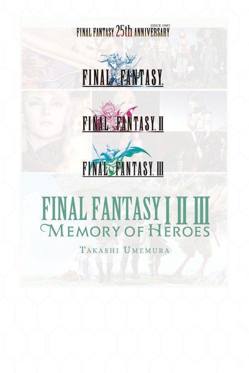 Yen Press' New August Light Novel & Manga Debuts