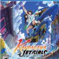 Kandagawa Jet Girls Review
