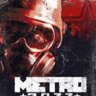 Metro 2033 – Xbox 360 Review