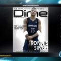 NBA 2K12: My Player Mode Info