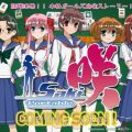 MahJong Anime Game Saki Release Date and Opening Revealed