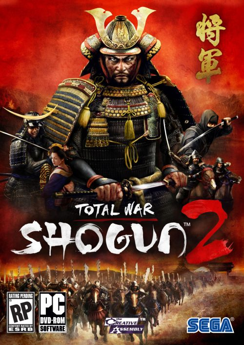 Shogun 2: Total War now called Total War: Shogun 2