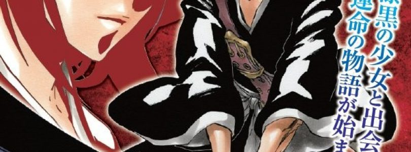 Bleach Celebrates 10 Year Anniversary!