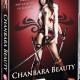 Chanbara Beauty (Oneechanbara: The Movie) Review