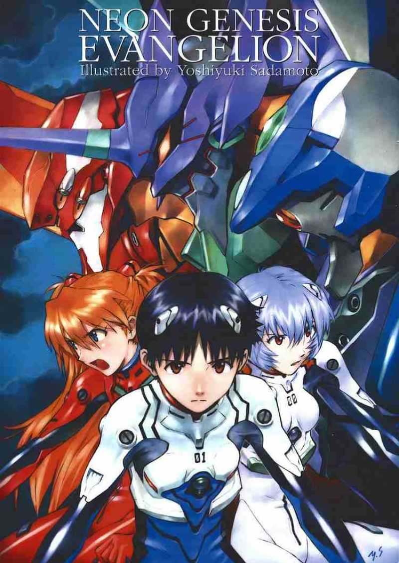 Viz Media Has Today Announced That They Will Be Digitally Serialising The Neon Genesis Evangelion Manga Adaptation On A Weekly Basis Through Their