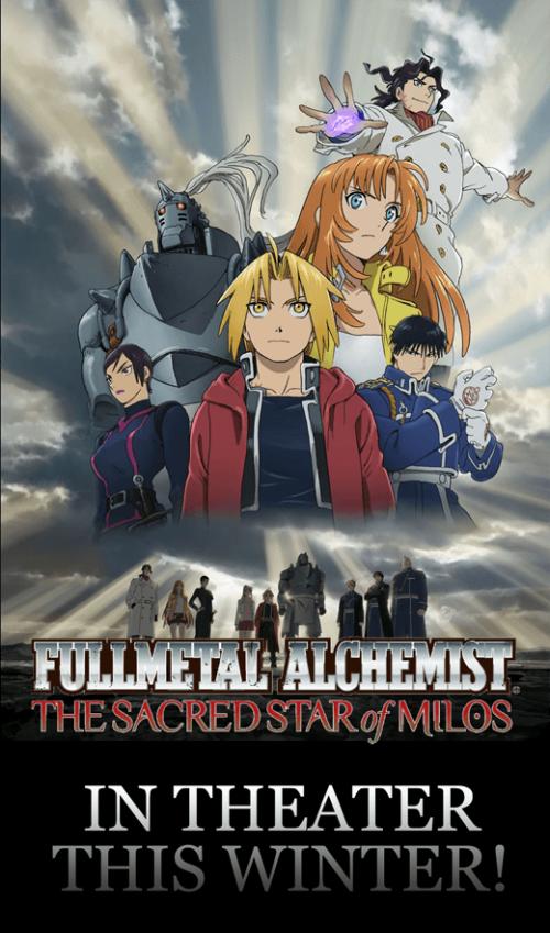 Fullmetal Alchemist Movie to screen in 100+ North American Theaters