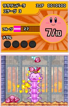 Top 10 jeux de 2011 Kirby-ds-2011-02