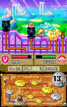 all of the original games are on this new remake of kirby super star. Black Bedroom Furniture Sets. Home Design Ideas