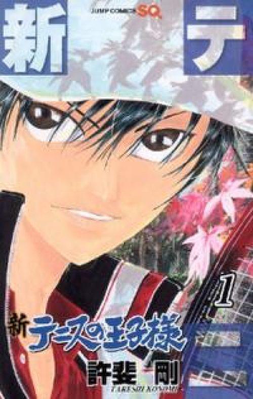 New Prince of Tennis Manga gets Anime Adaptation