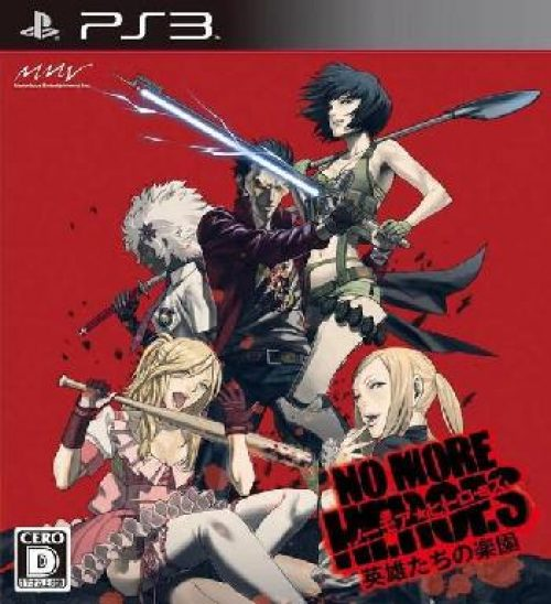 Konami Brings No More Heroes: Heroes' Paradise to the States!