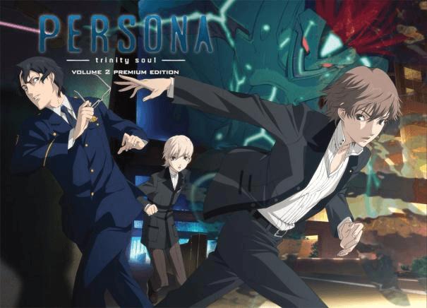 Persona Trinity Soul persona-trinity-soul-volume-2-premium-edition-boxart.png