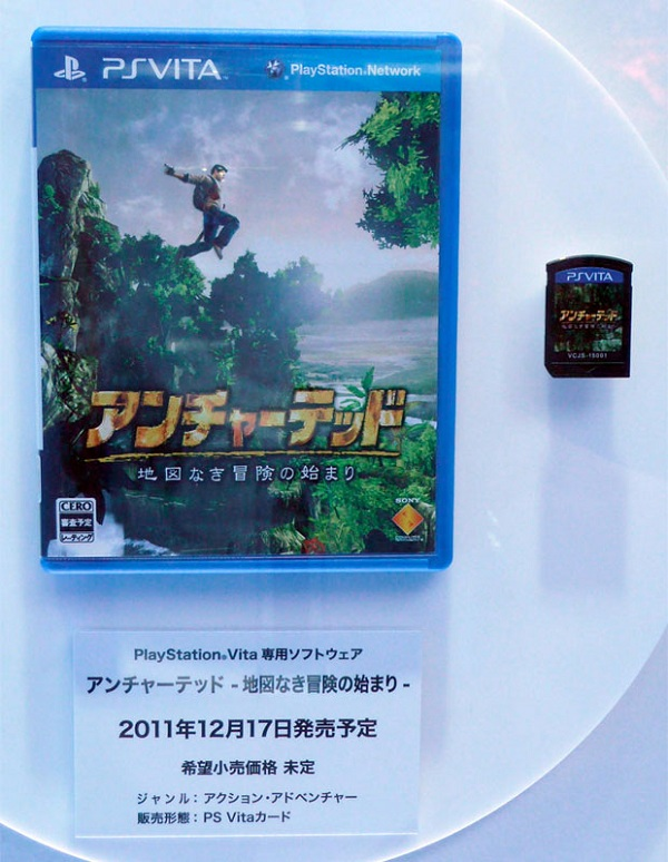 Sony Ps Vita Game Cartridge : Gamestop prices vita memory cards and accessories page