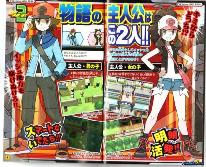 pokemon black and white starters fully. Which starter would you choose