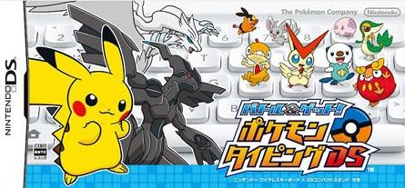 Battle & Get: Pokemon Typing DS (Japan)