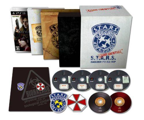 Resident Evil 15th Anniversary Celebrations