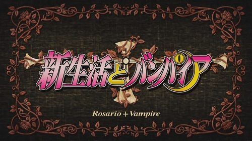 FUNimation releases trailers for Rosario + Vampire dub along with final release date