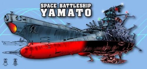 Space Battleship Yamato Anime Remake Announced!