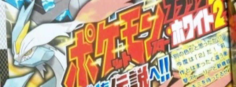 Pokémon Black And White 2′s Japanese box art revealed