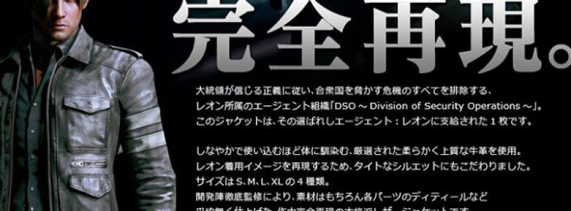 Japanese gamers can buy Leon's Resident Evil 6 jacket for $1,300