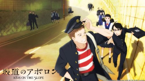 Sentai licenses Kids on the Slope and Mysterious Girlfriend X