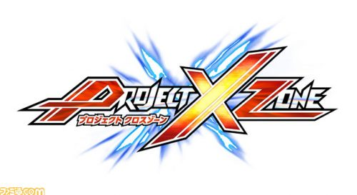 Project X Zone – A Strategy RPG By Three Gaming Companies