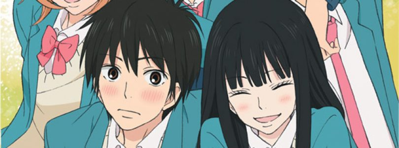 kimi ni todoke -From Me to You- Volume 2 Premium Edition Review