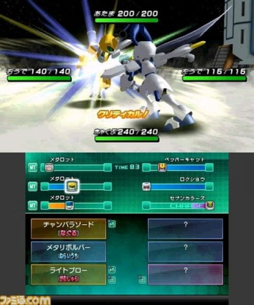 Medabots 3DS Revealed