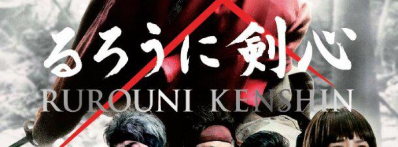 Rurouni Kenshin for International Release
