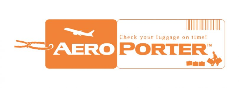 Aero Porter North American and European Release Date