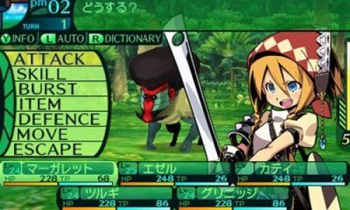 Etrian Odyssey IV arrives in North America in February