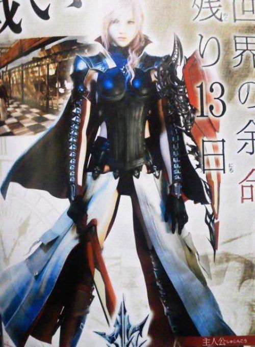 Lightning's new costume revealed for Lightning Returns